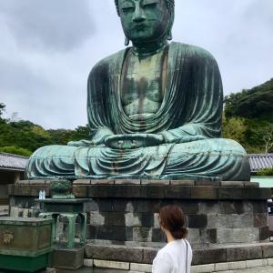 『神奈川』ぐるっと鎌倉、横須賀観光