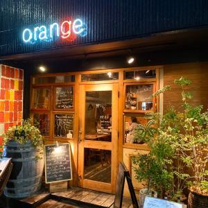 『新町』orange