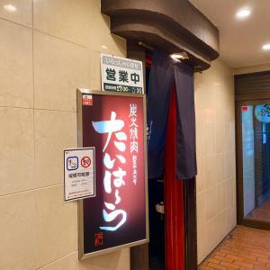 『札幌』「タイハーラ」でジンギスカンから「はちきょう」でつっこめし