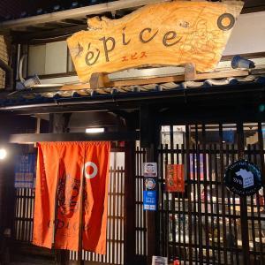 『京都』フレンチレストラン「epis」