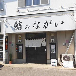 函館市本町 結局「鮨のながい」の生ちらしを食べることになるんだ