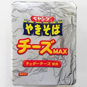 「ペヤング チーズMAXやきそば」には想像以上に大量のチーズが