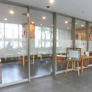 函館市中央図書館内の『喫茶 Borjan(ボルヤン)』で癒されたい