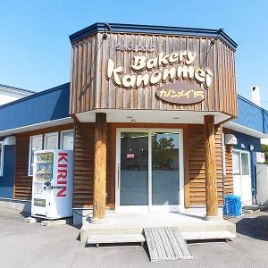 函館 富岡町にあるパン店「ベーカリー カノンメイ'15」
