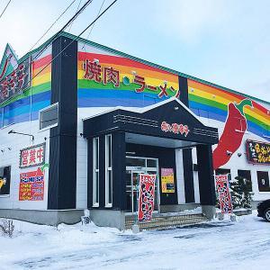青森 昭和が色濃く残るファミリー焼肉店「赤い唐辛子」へ潜入