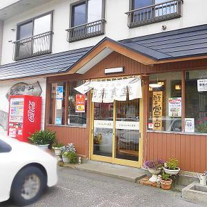 厚沢部町 「前井食堂」のカツカレーもスーパー美味い!