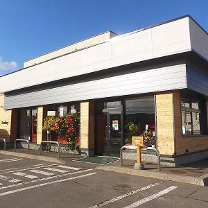 函館市湯浜町 ピザ&パスタ「3valley(スリーヴァレイ)」本日オープン!