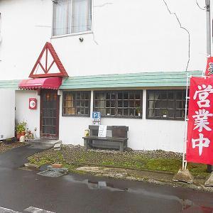 函館市海岸町 ランチにお困りの際はぜひ「マルテン」へ