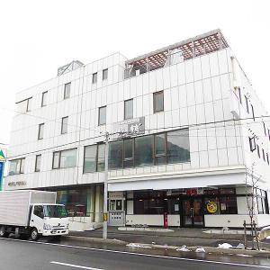 函館 ホテルテトラ「龍鶴」の14時以降限定ワンコイン丼はお薦め!
