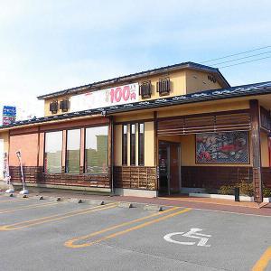 【ランチパスポート函館2020】「すしまる函館戸倉店」のネギトロ丼セット