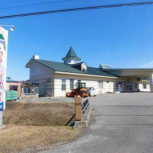 森町駒ヶ岳 森の中の温泉施設「ちゃっぷ林館」へ7年8ヶ月ぶりの訪問