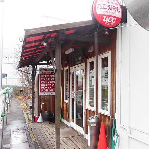 函館 「オリエンタルキッチン」のオリエンタルといえばオリエンタルなワンプ