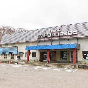 上ノ国町「国民温泉保養センター」は衝撃の湯の花パーティー会場だった!