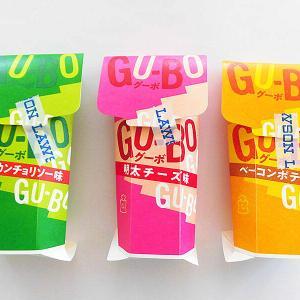 ローソンの新メニュー「GU-BO(グーボ)」を食べ比べてみた!