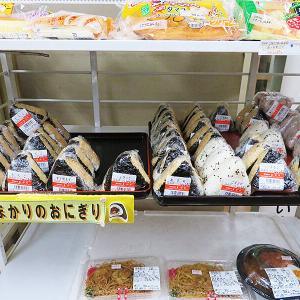 函館市役所の地下売店は「まかり」おにぎりの聖地だった!
