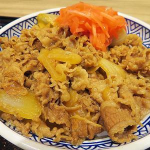函館市神山 早い!うまい!安い!「吉野家」で牛丼を食べたい