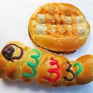 八雲町落部 「シェルブールすがわら」のパンは優しく温かい