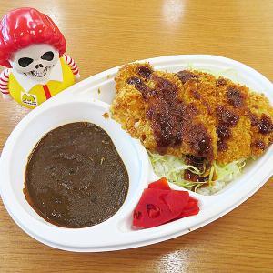 北斗市 「カフェタウン」で金沢カレーのゴーゴーカレーを提供開始!