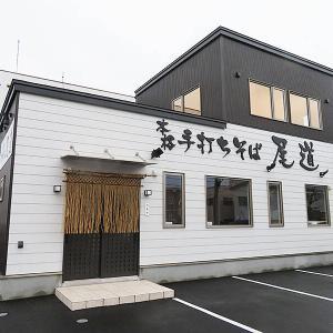 函館市吉川町 たぬき丼の揚げ玉がキメ細かい「本格手打ちそば 尾道」