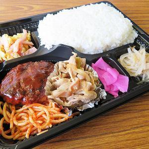 函館市中島町 電車通り沿いのワンコイン弁当店「ちゃちゃkitchen」