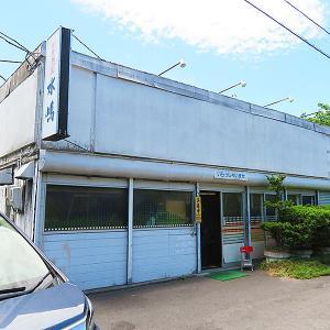 森町駒ヶ岳 この機会に1番高いメニューを食べよう!「ドライブイン水嶋」