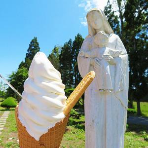 南へ行くならトラピスト修道院のソフトクリームを召そう