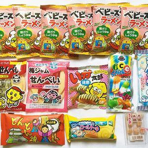 陣川町の山の上にある巨大駄菓子屋「泣く子も駄菓子」初訪問