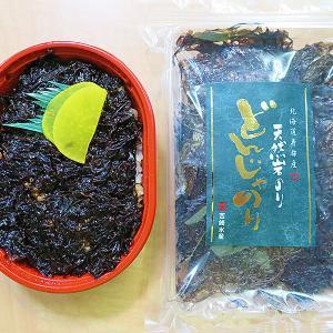 今年も激うま岩のり弁当を「みなとまーれ寿都」で購入!