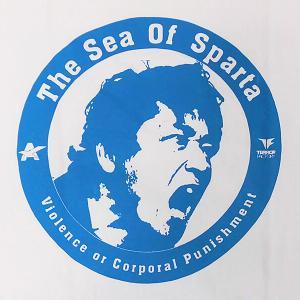 俺がルールだ!戸塚ヨットスクール物語「スパルタの海」Tシャツ
