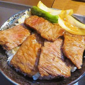 函館市本町 ビジネスメンの胃袋を支える焼肉丼「炭火焼肉 八宝園」