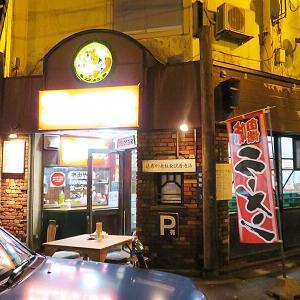 函館市 元ラッキーピエロ系列「ぶんぶく茶釜」の冷やしラーメンは