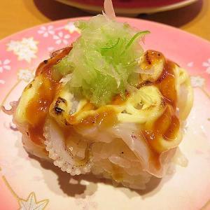 函館市桔梗 1皿90円(税別)になった「函太郎ジュニアサムズ」へ