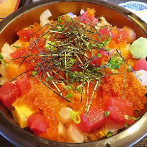 函館市臼尻町 海鮮ちらしにがごめダレをかけて召す!「寿し処 山昇」