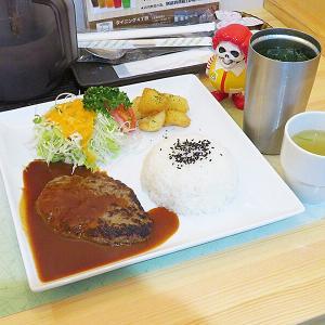 函館市昭和 デミソースが美味「ダイニング 四丁目」