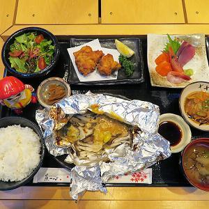 ニセコ町 「寿司処 寿都 魚一心」のランチ御膳が凄い!