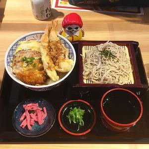 MEGAドン・キホーテ函館店内に「かつてん」本日オープン!