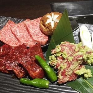 函館市本町 贅沢肉三昧!今日から「牛若」がランチ再開