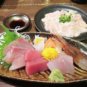 函館市末広町 酒が豊富!料理が美味い!「いろり焼居酒屋 蔵や」