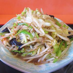 函館市山の手 今週で閉店!「香華園」の野菜炒め定食