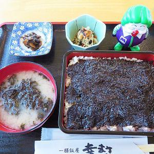 北斗市東浜 民宿も併設「一膳飯屋 幸まさ」オープン!