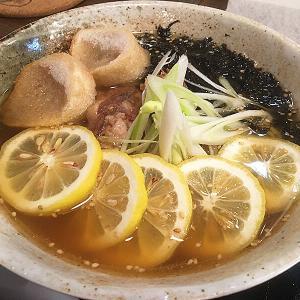 函館市富岡町 レモンラーメンの季節到来「いざかや あまの」
