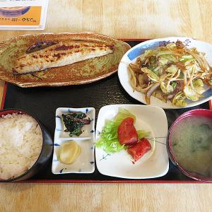 函館市昭和 メニューの数が膨大すぎる!「めし・麺処 昭和食堂」