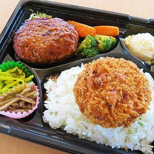 函館 昭和温泉向かい「カウ'S キッチン」で日替り弁当を食べよう