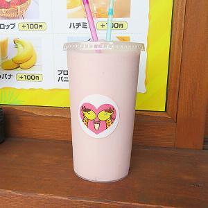 函館市本町 バナナジュース「まがりDEバナナ 函館五稜郭店」オープン
