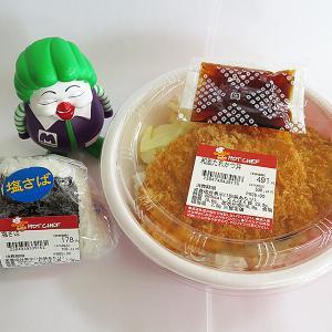 北海道民の台所「セイコーマート」の和風たれかつ丼&塩サバおにぎり