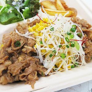 函館市大門 「はこだて食のサマーフェス2021」へ行ってきた!