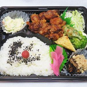函館市宝来町 オープンした「手作り弁当・お惣菜 小いけ」