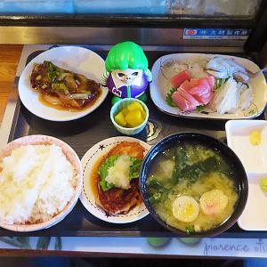函館市松陰町 丑の日でも「おばんざい処あっこ」で刺身定食を食べよう!