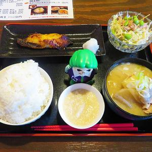 函館市宮前町 サイフに優しい店「紅龍」は安くてボリューミー!