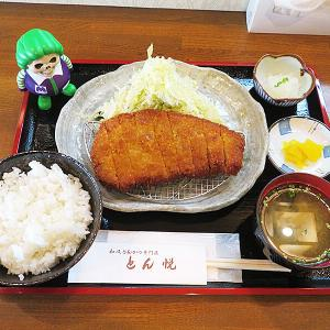 函館市亀田港町 オープンした「とん悦 亀田港町店」へ初訪問!
